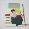 สู้ด้วยการวางแผน (Business Plan Writing Handbook) ผศ.ศรีสุภา สหชัยเสรี/ ผศ.สิริวรรณ โฉมจำรูญ / สุภาภร ภูริสปัญโญ เขียน***สินค้าหมด***