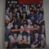 a day Volume 1 No.4 December 2000***สินค้าหมด***
