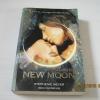 นวจันทรา (New Moon) Stephenie Meyer เขียน นพดล เวชสวัสดิ์ แปล***สินค้าหมด***