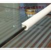 สีขาวว ขอบยางกันกระแทก แบบแนบติดกระจก มีสีครีม ขนาดยาว 2 เมตร หนา 0.8 มม.