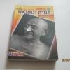 มหาตมา คานธี (Gandhiji : The Story of His Life) พิมพ์ครั้งที่ 2 เยอร์ทรูด เมอเรย์ เขียน เรืองอุไร กุศลาสัย แปล***สินค้าหมด***
