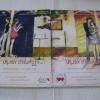 ปรุงรัก ตำรับหัวใจ (Only You) 2 เล่มจบชุด Hwang Sung Yeon เขียน ปลายฝัน อันติกา แปล