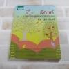 รักแท้ การฝึกปฏิบัติเพื่อหัวใจที่เบิกบาน พิมพ์ครั้งที่ 8 ติช นัท ฮันห์ เขียน วัชรีวรรณ ชัยวรศิลป์ แปล