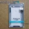 Nillkin Nature TPU (Huawei Nexus 6P)
