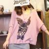 (พร้อมส่ง)มินิเดรส ผ้าคอตตอน ลายทางสีเทา + เสื้อ สีชมพู ลายกระต่าย