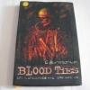 นักสืบกระดูกเหล็ก (Blood Ties) พิมพ์ครั้งที่ 3 Lori G. Armstrong เขียน นพดล เวชสวัสดิ์ แปล