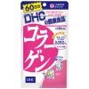60วัน DHC Collagen คอลลาเจน ลดริ้วรอย เพิ่มความเต่งตึง เนียนลื่นของผิว
