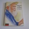 ปฏิวัติยุคสมัยด้วยฟางเส้นเดียว พิมพ์ครั้งที่ 4 มาซาโนบุ ฟูกูโอกะ เขียน รสนา โตสิตระกูล แปล***สินค้าหมด***
