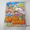 ทะลุมิติบุกพีระมิดทองคำ เล่ม 2 Han Oi Rim เรื่องและภาพ วิภาพร พูลสวัสดิ์ แปล***สินค้าหมด***