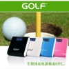 Golf Power bank 7800 mAh
