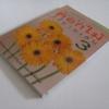 เขียนเรื่องดอกไม้ไว้อ่านเล่น 3 จากฟาแลนนอพซิสถึงสแตติส ผศ.ธัญญะ เตชะศีลพิทักษ์ เขียน***สินค้าหมด***