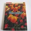 เรื่องของดอกไม้ (Flowers) รองศาสตราจารย์ ม.ล.จารุพันธ์ ทองแถม เรื่องและภาพ***สินค้าหมด***