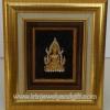 พระพุทธชินราชเล็ก 1องค์ขอบทอง 14x16ซม.H590