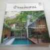 บ้านและสวน ฉบับพิเศษ 2014/3 ASEAN TROPICAL HOMES***สินค้าหมด***