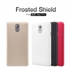 Nillkin Frosted Shield (Lenovo Vibe P1m)