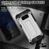 HYBRID TPU Case (Samsung Galaxy S8)