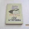 ปมฆาตกรรม Agatha Christie เขียน วษมน แปล***สินค้าหมด***