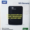 "WD Element 750GB 2.5"" USB3.0 (Black)(WDBUZG7500ABK)"