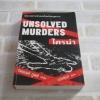 ใครฆ่า (Unsolved Murders) รัสเซลล์ กูลด์ เขียน นาเลยา แปล