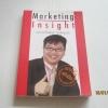 Marketing Insight ผศ.ดร.ธีรพันธ์ โล่ห์ทองคำ เขียน
