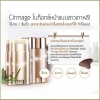 maxclinic cirmage lifting stick เคอร์เมจ ลิฟติ้ง สติ๊ก