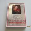 มหัศจรรย์แห่งรัก 2 (Love Analysis 2) โดย ว.วชิรเมธี***สินค้าหมด***