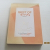 ฺBEST OF หัวแจกัน พิมพ์ครั้งที่ 2 โดย ไตรรงค์ ประสิทธิผล