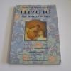 นางบาป (The Scarlet Women) เจน เดอ เวียร์ เขียน อมราวดี แปลและเรียบเรียง***สินค้าหมด***