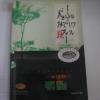 ญี่ปุ่นหลากมุม โฆษิต ทิพย์เทียมพงษ์ เขียน***สินค้าหมด***