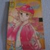 เมื่อดาราทําคะแนน ABO ! เล่ม 1 ซาคาอิ คิโยะ เขียน (ชุดนี้มี 2 เล่มจบ)