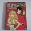 จอมโจรลูแปง LUPIN THE 3RD เล่ม 1 Masatsuki Yamakami เขียน