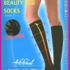 (พร้อมส่ง)beauty leg socks