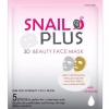 SNAIL PLUS 3D BEAUTY FACE MASK 1*5แผ่น/ซอง