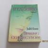 ดาวจรัสแสง (Spring Collection) Judith Krantz เขียน วิธารา แปล***สินค้าหมด***