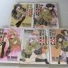 คาโนค่อนจิ้งจอกสาวสุดจิ๊ด ชุด เล่ม 1 - 5 Rin Yamaki เขียน