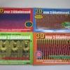 อัลบั้มภาพ 3 D ภาพ 3 มิติมหัศจรรย์ เล่ม 1-4