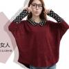 TOTO เสื้อแฟชั่นเกาหลีคอปกแขนยาวผ้านิตติ้งมี2สีนะค่ะ