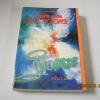 รักอมตะ (Finding Laura) Kay Hooper เขียน อธีนา แปล***สินค้าหมด***