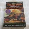 การผจญภัยของด็อกเตอร์ ดูลิตเติ้ล (Voyages of Doctor Dolittle) Hugh Lofting เขียน รังสรรค์ โยธาประเสริฐ แปล***สินค้าหมด***