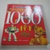 รวมศัพท์ภาษาอังกฤษ 1000 คำ (Disney my first 1000 words) Thea Feldman เขียน***สินค้าหมด***