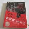 เอริกะ แวมไพร์ยอดนักสืบ ตอน วิวาห์ผึดูดเลือด Jiro Akagawa เขียน กมลวรรณ สงวนสิริกุล แปล***สินค้าหมด***