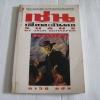 เชน เสือตะวันตก (Shane) พิมพ์ครั้งที่ 2 Jack Schaefer เขียน ภาวินี แปล***สินค้าหมด***