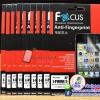 ฟิล์มกันรอย iPhone 6 Plus Focus แบบใส ป้องกันรอยนิ้วมือ