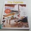 my home ฉบับที่ 059 เมษายน 2558 Summer Lovin