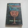 อาถรรพณ์บ้านผีสิง (The Visitors) Nathaniel Benchley เขียน ธวัชชัย บุนนาค แปล***สินค้าหมด***