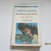 เหยื่อกามเทพ (The Widow and The Wastrel) เจเน็ท เดลี่ย์ เขียน บุญญรัตน์ แปล***สินค้าหมด***