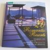 20 Romantic Resorts พิมพ์ครั้งที่ 2 ชานไม้ชายเขา เรื่องและภาพ ***สินค้าหมด***