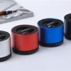 MyVision N9 Bluetooth Speaker