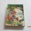 ประกาศขายอาณาจักรเวทมนตร์ (Magic Kingdom For Sale...Sold!) เทอร์รี บรูกส์ เขียน สิทธิพงศ์ นุตสถิตย์ แปลและเรียบเรียง***สินค้าหมด***