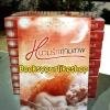 หนามรักกามเทพ / ยามาระตี ( ไอปา ) สนพ.ฟอร์จูน หนังสือใหม่ *** สนุกคะ ***